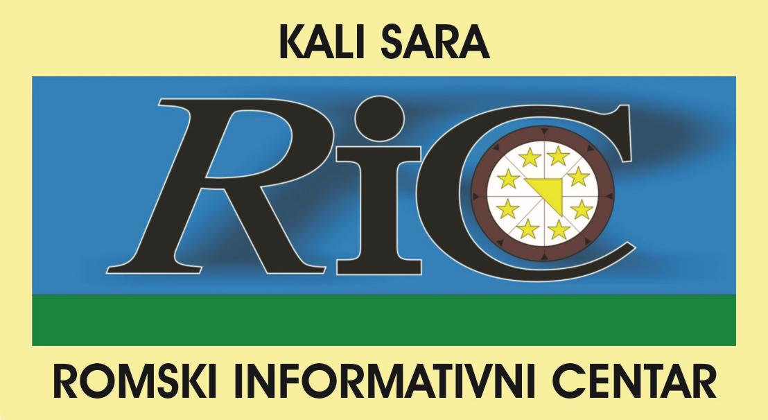 RIC_logo_1