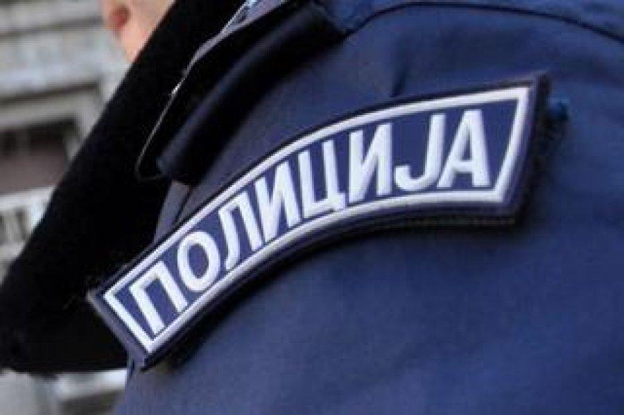 http://hrvatskifokus-2021.ga/wp-content/uploads/2016/12/eu-monitoring.ba_site_wp-content_uploads_2016_02_srpska-policija.jpg