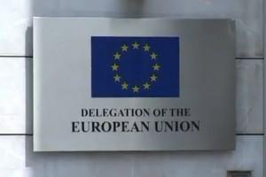 delegacija-eu-bih-tabla(6)